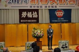 連合福島郁泉会長の挨拶