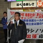 給付型奨学金の取り組み状況を報告する佐久間通県労福協事務局長
