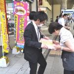 福島県最低賃金の引き上げと早期発効を求める署名活動を実施