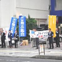 第13弾は連合福島と県北地域連合の合同開催