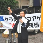 「ガンバロウ」の発声をする伊藤秀治議長