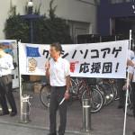 「クラシノソコアゲ応援団」街頭行動も第15回となりました