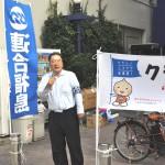 司会進行の連合福島遠藤徳雄副事務局長
