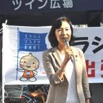 連帯の挨拶を頂いた、民進党福島県連代表代行 金子恵美衆議院議員