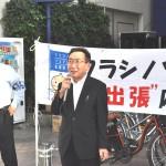 連帯の挨拶を頂いた、社民党福島県連代表 紺野長人福島県議会議員