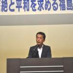 主催者を代表して挨拶する、連合福島今泉裕会長