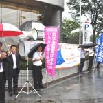 雨中での街頭行動でした
