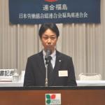 開会挨拶 遠藤和也副会長