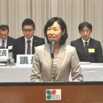 来賓挨拶 衆議院議員 金子恵美氏