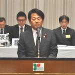 来賓挨拶 衆議院議員 小熊慎司氏