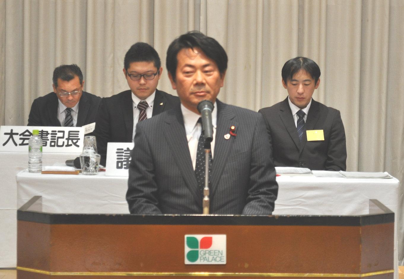 日本労働組合総連合会福島県連合会