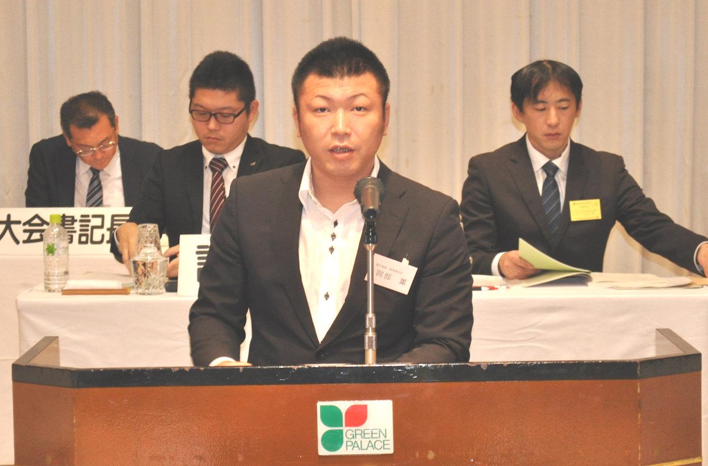 会計報告をする阿部薫副事務局長
