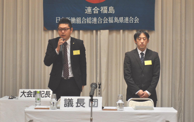 議長団挨拶 情報労連 林健太代議員(左)、フード連合松崎徹代議員
