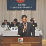 運動方針を提案する加藤光一事務局長