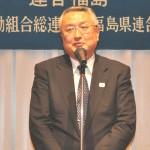来賓祝辞 福島県副知事 鈴木正晃氏