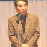 歴代会長スピーチ 初代 渋谷家寿一氏