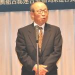 歴代会長スピーチ 二代目 高橋雄次氏