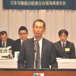 来賓挨拶 金谷雅也福島労働局総務部長