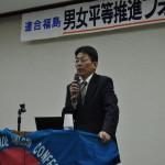 連帯の挨拶をする連合福島加藤光一事務局長