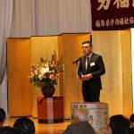 主催者を代表して挨拶する連合福島及び県労福協今野泰会長(2)