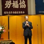来賓挨拶 内堀雅雄福島県知事(1)