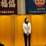 来賓挨拶 金子恵美衆議院議員(1)