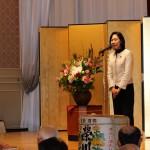 来賓挨拶 金子恵美衆議院議員(2)
