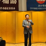 来賓挨拶 立谷秀清相馬市長(1)