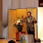 来賓挨拶 立谷秀清相馬市長(2)