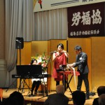 鈴木茂連合福島副事務局長のオルゴール演奏も加わり三重奏に