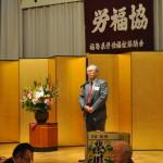 開会の挨拶をする吉川毅一県労福協副会長