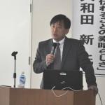 福島県経済動向について講演をいただいた、日本銀行福島支店 菅野浩之支店長
