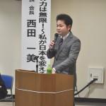 司会を務めた小林光宏・青年女性委員会幹事