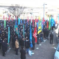 集会には61の構成組織が参加しました。