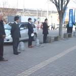 MAX北広場前で訴える連合福島役員の皆さん