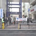応援団横断幕で道行く市民の皆さんに訴えました