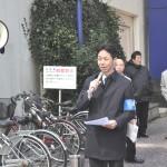 連合福島遠藤和也副会長