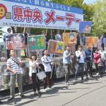 第2位 自治労・福島市職員労働組合