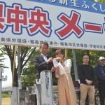 第2位 福島市職員労働組合