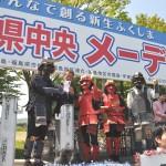 第4位 富士通アイソテック労組