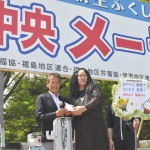 特別賞 日東紡績労組福島支部