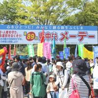 快晴の下、開催された第89回福島県中央メーデー