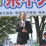 来賓挨拶、内堀雅雄福島県知事