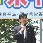 来賓挨拶、木幡浩福島市長