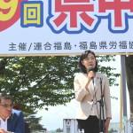 来賓挨拶、金子恵美民進党福島県総支部連合会代表代行