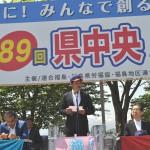 メーデー宣言提案、成田威文副実行委員長