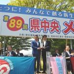 決議文を手交する今野実行委員長と木幡福島市長