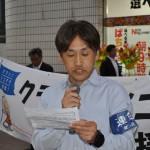 アピールする成田威文福島地区連合議長