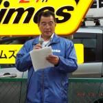 稲川昌浩いわき地区連合副議長によるアピール
