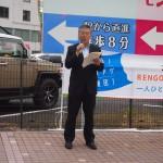 アピールする高橋誉二本松・安達地区連合議長